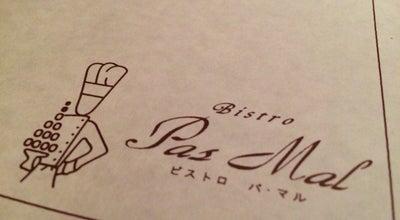 Photo of French Restaurant ビストロ パ・マル at 老野森3-8-15, 天童市 994-0013, Japan
