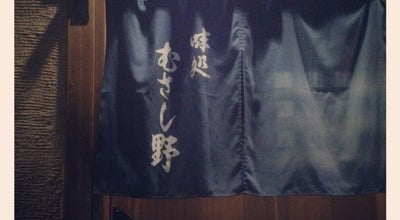Photo of Food 味処 むさし野 at 松戸新田133-4, 松戸市 270-2241, Japan