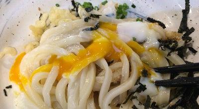 Photo of Ramen / Noodle House 武田家 다케다야 at 수영구 남천동로108번길 31, 부산광역시, South Korea