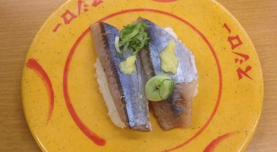 Photo of Sushi Restaurant スシロー 栄谷店 at 栄谷122-1, 和歌山市, Japan