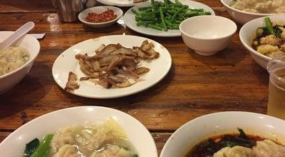 Photo of Chinese Restaurant 张抄手 at 重庆市, 重庆, China