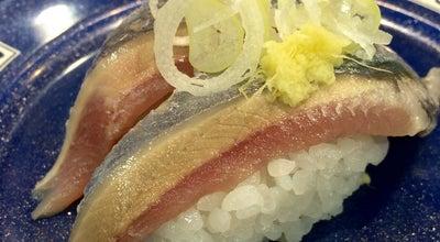 Photo of Sushi Restaurant 独楽寿司 相模原店 at 緑区西橋本2-28-4, 相模原市 252-0131, Japan