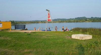 Photo of Lake katlavan lake at Daugavpils, Latvia