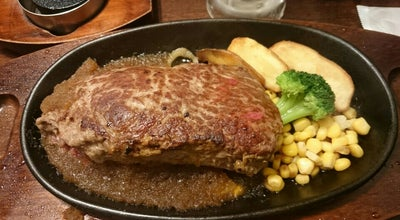 Photo of Steakhouse ステーキ宮 長野店 at 小島田町987-1, 長野市 381-2212, Japan