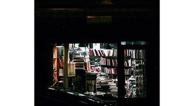 Photo of Bookstore Comptoir de l'Image at 44 Rue De Sévigné, Paris 75003, France