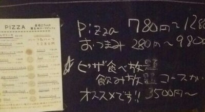 Photo of Pizza Place Roma Pizza Cheena at 西区京町堀1-16-28, 大阪市 550-0003, Japan