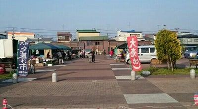 Photo of Park 長者まつりんぐ広場 at 大字糠塚字古常泉下, 八戸市, Japan