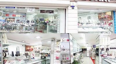 Photo of Jewelry Store Ose Gümüş ve Saat at Altıparmak Caddesi  Yazıcı, Bursa 16050, Turkey