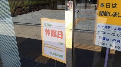 Photo of Library 宮崎市立 佐土原図書館 at 佐土原町下田島20527-4, 宮崎市 880-0211, Japan