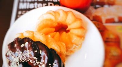 Photo of Donut Shop ミスタードーナツ 福山蔵王ショップ at 南蔵王町2-26-51, 福山市 721-0973, Japan