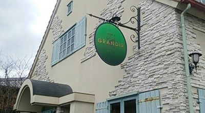 Photo of Dessert Shop GRANDIR at 宝町10-27-1, 多治見市, Japan