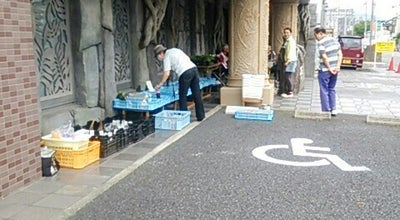 Photo of Spa トロン温泉 天の湯 at 上野町1-75, 多治見市 507-0027, Japan