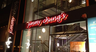 Photo of Chinese Restaurant Jimmy Chung's at Bank Street, Inverness, United Kingdom