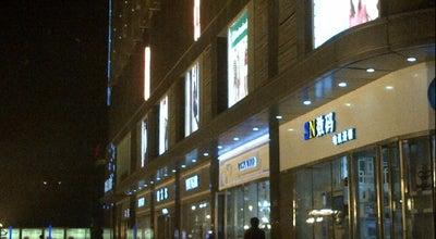 Photo of Movie Theater 武汉万达电影城(菱角湖店) at 武汉市江汉区新华西路唐家墩5号菱角湖万达广场娱乐楼4楼, 武汉, China