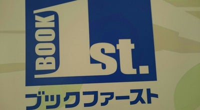 Photo of Bookstore ブックファースト ボーノ相模大野店 at 南区相模大野3-2-1, 相模原市 252-0303, Japan