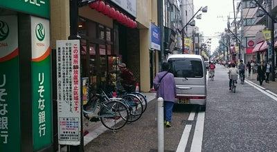 Photo of Arcade コンピューターランド 小田急相模原店 at 相模が丘1-24-14, 座間市 252-0001, Japan