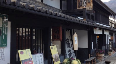 Photo of Brewery 岡崎酒造 at 中央4-7-33, 上田市 386-0012, Japan