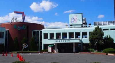 Photo of Science Museum 福井原子力センター あっとほうむ at 吉河37-1, 敦賀市, Japan