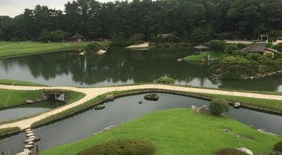 Photo of Mountain 唯心山 at 北区後楽園1-5, Okayama 703-8257, Japan