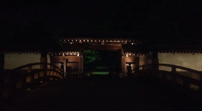 Photo of Historic Site 和歌山城 大手門 at 一番丁3, Wakayama 640-8146, Japan