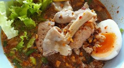 Photo of Ramen / Noodle House ก๋วยเตี๋ยวต้มยำนายกล้า at Thailand