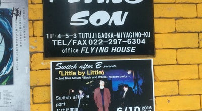 Photo of Rock Club FLYING SON at 宮城野区榴岡4-5-3, 仙台市 983-0852, Japan