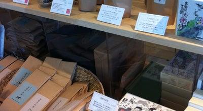 Photo of Cafe おちゃのこ at 小西町35-2, 奈良市 630-8226, Japan