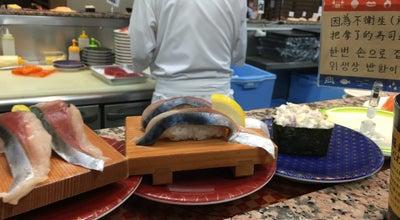 Photo of Sushi Restaurant グルメ回転寿司美浜店 at 美浜2丁目4−5, 中頭郡 北谷町 904-0115, Japan