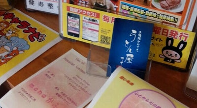 Photo of Ramen / Noodle House 手打ちうとん 四国大名 at 寺家町6-17-1, 鈴鹿市, Japan