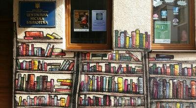 Photo of Library Ужгородська центральна міська бібліотека at Вул. Волошина, 20, Ужгород 88000, Ukraine