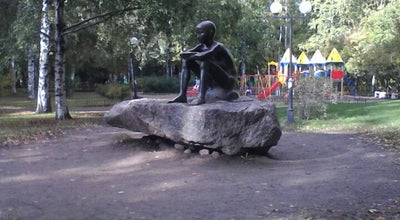 Photo of Playground Алкогорка at Russia
