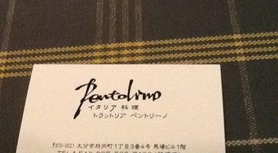 Photo of Italian Restaurant ペントリーノ at 府内町1-3-4, 大分市 870-0021, Japan