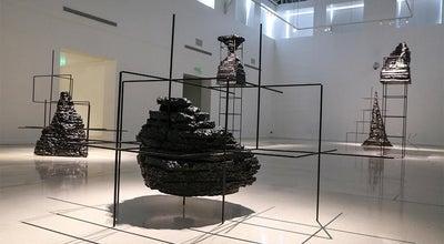 Photo of Art Museum MDC Museum of Art + Design at 600 Biscayne Blvd, Miami, FL 33132, United States