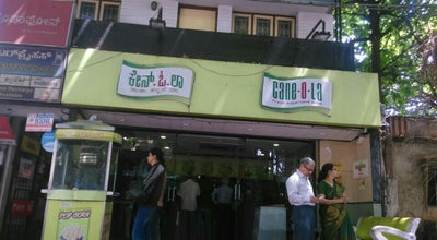 Photo of Juice Bar Cane-O-La at #44/1, Bengaluru 560004, India