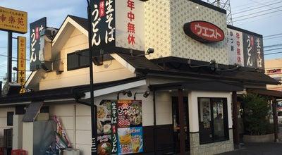 Photo of Ramen / Noodle House 博多うどん ウエスト 市原店 at 五所1671-1, 市原市, Japan