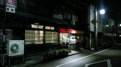 Photo of Japanese Restaurant みなとや食堂 at 西町69−1, 小松市 923-0927, Japan