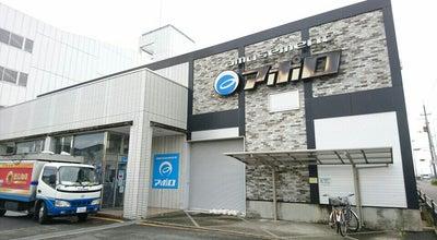 Photo of Arcade ゲームセンター アポロ 沖洲店 at 南沖洲1-93, 徳島市 770-0874, Japan