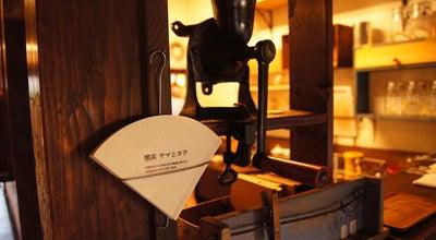 Photo of Cafe ヤマとカワ珈琲店 at 鶴賀田町2252, 長野市 380-0815, Japan