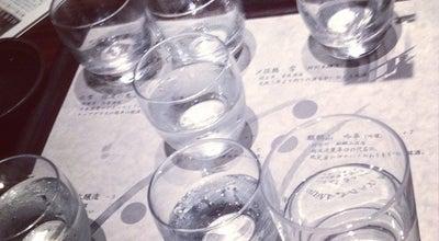 Photo of Sake Bar 葱ぼうず at 中央区笹口1丁目10-1, 新潟市 950-0911, Japan
