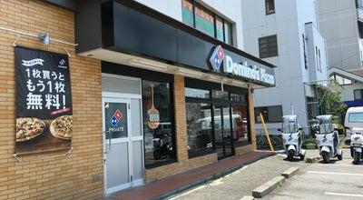 Photo of Pizza Place ドミノ・ピザ 沼津リコー通り店 at 高島本町15-1, 沼津市 410-0055, Japan