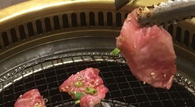 Photo of BBQ Joint 清香園 広田店 at 広田4-302, sasebo, Japan