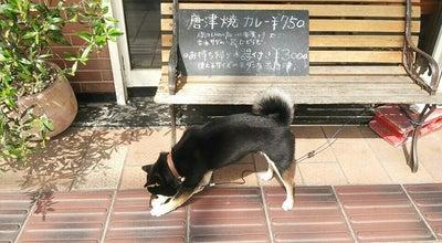 Photo of Cafe Caffe Luna at 京町1768-4, 唐津市, Japan