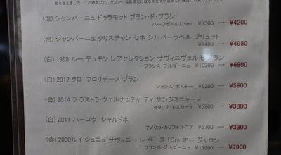 Photo of Wine Bar WINE LOUNGE Cuvee ITOU at 青葉区中央1-7-1, 仙台市 980-0021, Japan