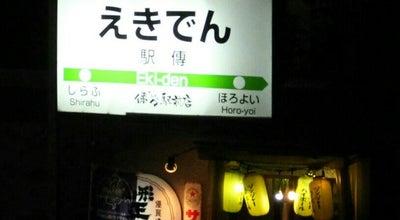 Photo of Sake Bar えきでん 傳々駅前店 at 香澄町1-4-1, 山形市 990-0039, Japan