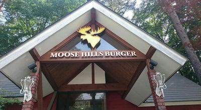 Photo of Burger Joint MOOSE HILLS BURGER at 勝山3290-1, 南都留郡富士河口湖町, Japan