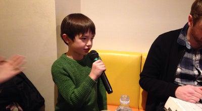 Photo of Karaoke Bar まねきねこ 青梅店 at 青梅市千ヶ瀬町4-326-1, 青梅市 198-0043, Japan