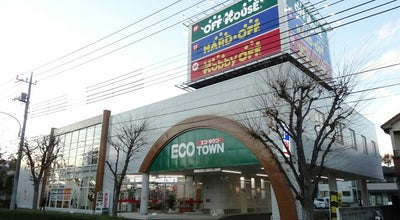 Photo of Thrift / Vintage Store ハードオフ/オフハウス/ホビーオフ 多摩和田店 at 和田1434-1, 多摩市, Japan