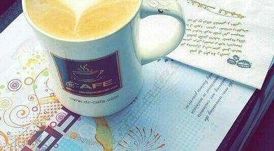 Photo of Coffee Shop dr. CAFE COFFEE | د. كيف كوفي at Prince Faisal Bin Fahed Rd, Khobar, Saudi Arabia