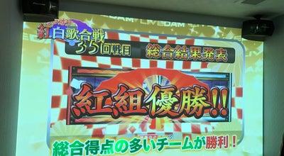 Photo of Arcade ウィズダム at 柏の森162-3, 飯塚市, Japan