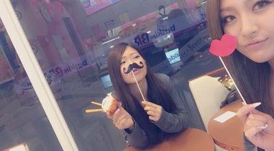 Photo of Ice Cream Shop サーティワン アイスクリーム 芦屋ロードサイド店 at 大桝町1-22, 芦屋市 659-0066, Japan
